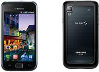 Galaxy S1