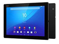 (Xperia Z4 Tablet (LTE